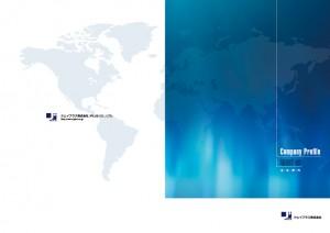 JPLUS会社カタログ