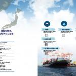 dtp_company02